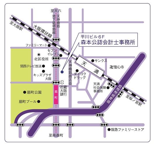 森本事務所新地図(圧縮50%)